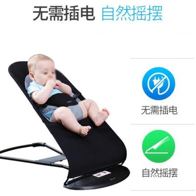 Childrens bedside single bed color rocking chair reclining chair Princess childrens Pendant breathable high foot reclining chair cushion back bed chair