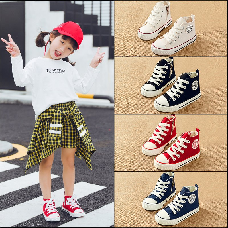 [Bini rabbit] childrens high top canvas shoes girls small white shoes spring and autumn white board shoes students shoes boys shoes