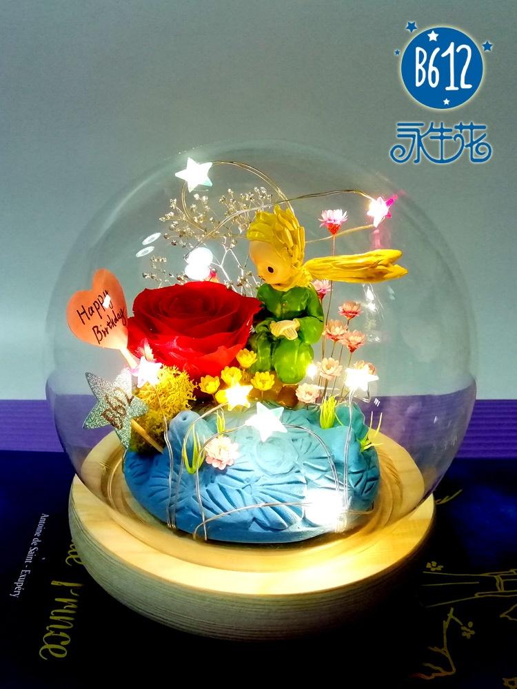 手工饰品玫瑰花生日小王水晶球灯520周边DIY礼物摆件子的材料包
