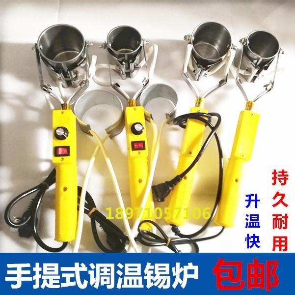 直柄式熔锡炉手提锅焊锡300w500w熔铅炉铅条电线接头手提丝加热。