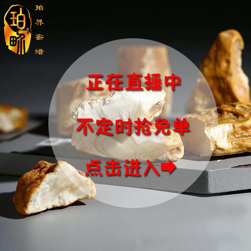 Pojie honey wax natural honey wax chicken oil Yellow White Flower Bead Necklace sweater chain Water Drop Pendant Buddha beads