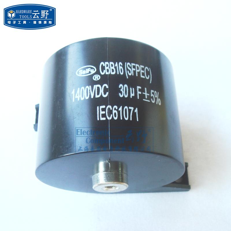 高科美芯云野 电焊机高压电容CBB16 SFPEC逆变焊机滤波电容器 无,可领取5元天猫优惠券