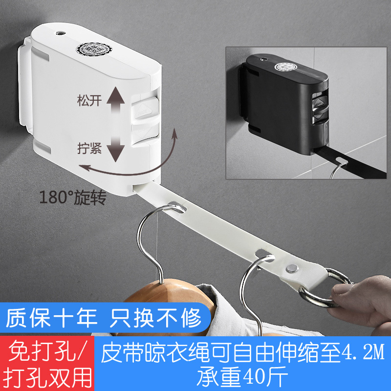 Suirong balcony invisible retractable clothesline drying quilt no hole drying artifact clothes hanger hotel bathroom