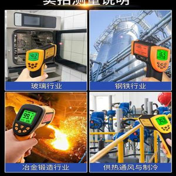 Genuine Thermometer Gun infrared thermometer industrial thermometer 1000-2500 degrees high precision high temperature industrial
