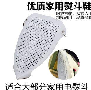 家用隔热垫烫板专用除皱底座垫板熨斗鞋套万能通用型垫布底板家。