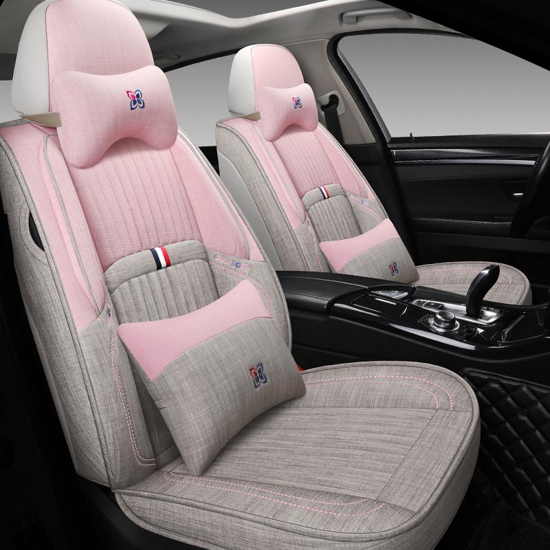 Fashionable 2020 new car four seasons seat cover Summer Cotton hemp air permeability all around personality fashion car seat cushion universal