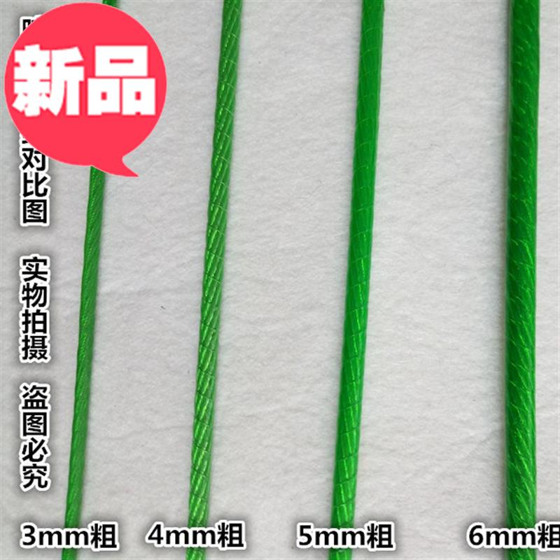 Outdoor thickened steel wire 0 clothesline clothesline travel clothesline clothesline balcony clothesline curtain