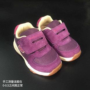 童鞋女童夏季单网镂空透气中大童宝宝鞋男孩运动鞋图片
