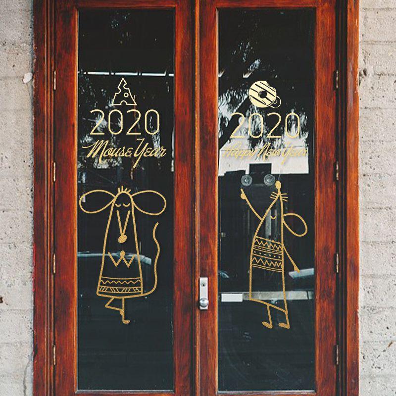 2020新年可爱老鼠奶酪店铺橱窗玻璃门贴纸奶茶甜品咖啡装饰布置画