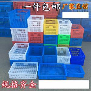 蔬菜送货加高物流运输笼带盖周转箱塑料长方形特大号网状超大工厂