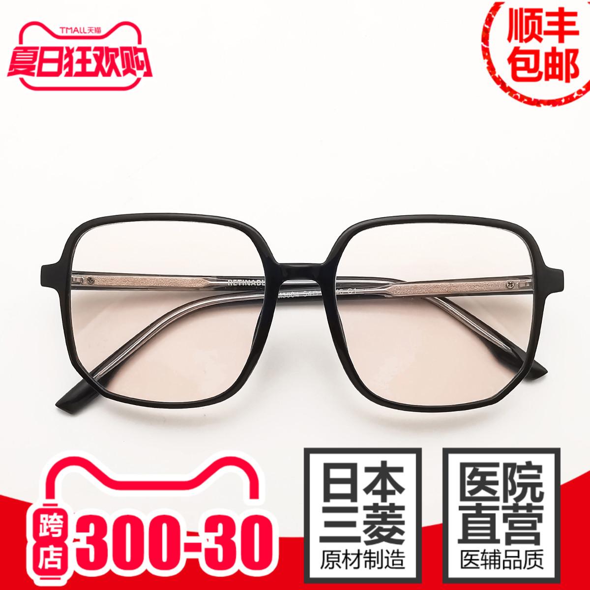 日本原材防蓝光网红大框眼镜抗紫外辐射电脑胖脸护目镜Retinable