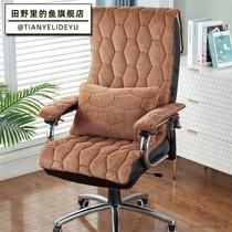 连体坐垫靠垫一体办公室久坐椅子靠背凳子座椅垫学生屁垫加厚冬季