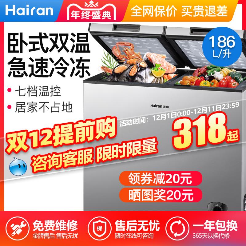 商用冷柜小型小冰柜家用迷你立式顶开单双门节能冷藏冷冻柜186L