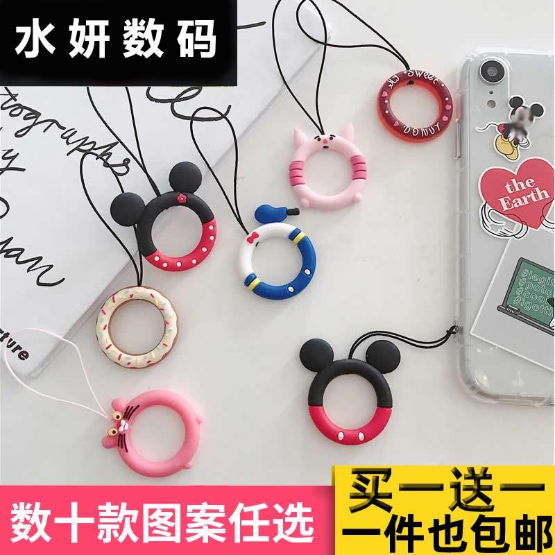 韩版卡通小指环手绳子硅胶挂饰挂件手机通用防摔女款可爱苹果饰品