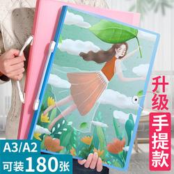 a3画夹画册收纳作品集海报奖状收集册儿童画画收藏夹A2美术作品整理册夹子4k画纸绘画8k文件夹装画的画册袋