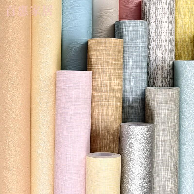 墙纸自粘卧室温馨壁纸宿舍寝室墙贴纸家具翻新贴 亚麻粉色60cm*5m