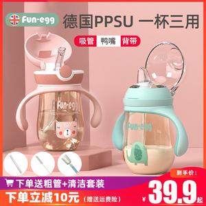 儿童水杯ppsu学饮杯奶瓶大宝宝鸭嘴杯吸管杯婴儿防漏手柄两用喝水