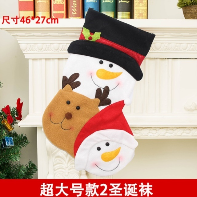 Decoration set, Christmas socks, gift bag, Christmas decorations, hanging accessories, shop supplies, decoration window for the elderly