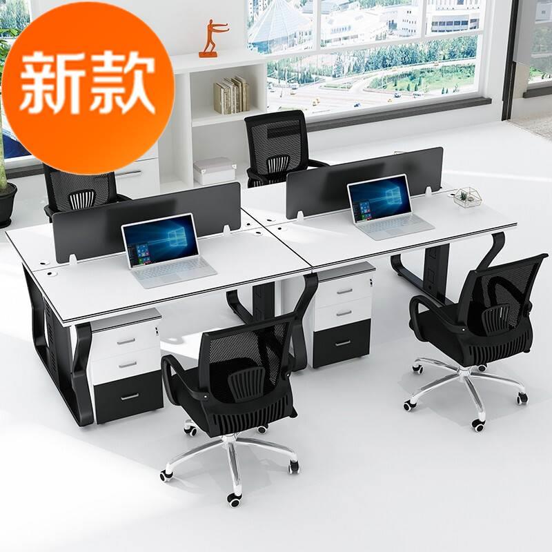 职员办公桌现代简e约桌椅组合四人位员工电脑写字台工位办公