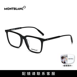 montblanc光学大框加宽近视眼镜