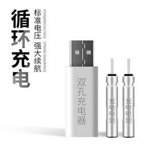 墨池CR425充电电池夜光漂通用电子漂电池夜钓渔具USB接口可充电