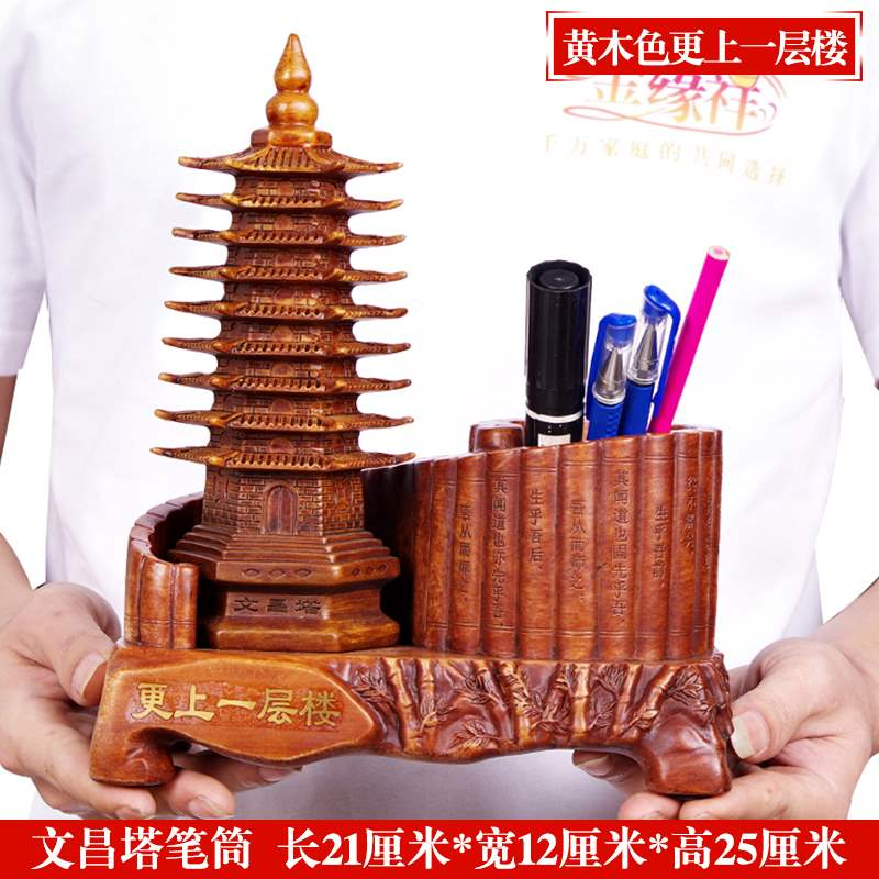 Статуэтки башни Вэньчан Артикул 635692486133