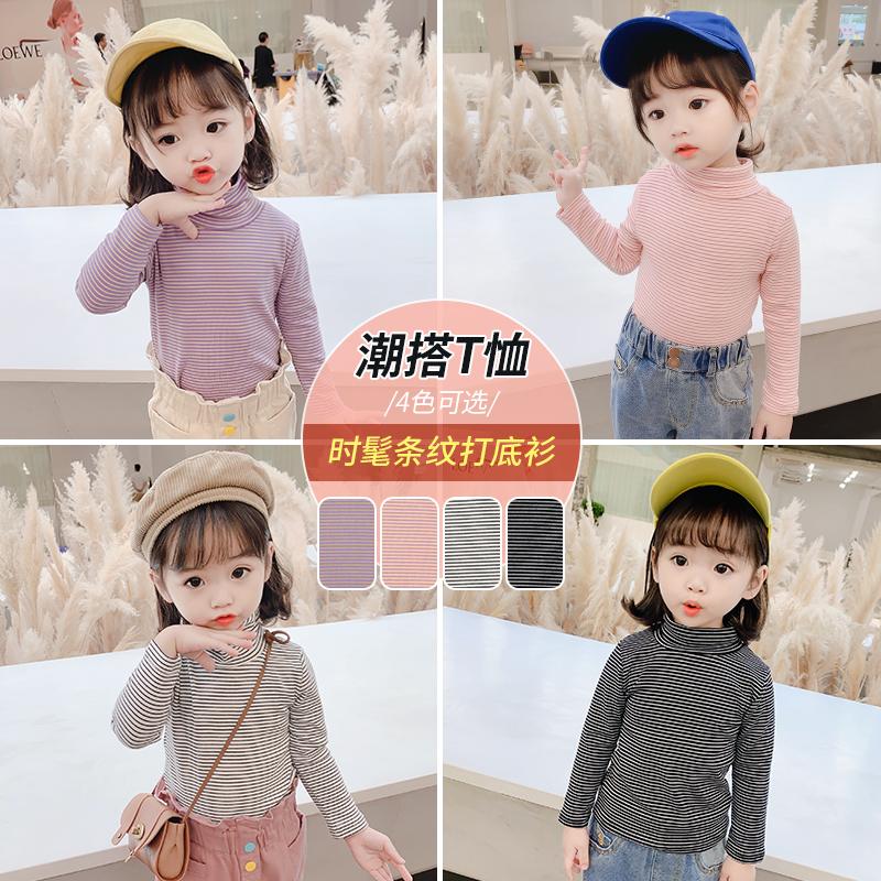 女童棉长袖T恤秋装1-5岁宝宝洋气3高领条纹打底衫6儿童加绒上衣
