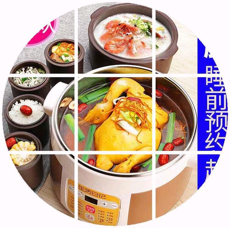 饭锅小家电汤粥电炖盅隔水炖蒸炖家用厨房电器大容量煮粥