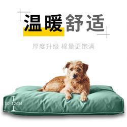 狗窝垫子耐咬四季通用小大型犬金毛冬季睡垫可拆洗宠物冬天保暖床