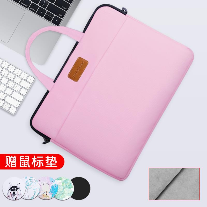 Sweet and beautiful cloth Girl College Students portable creative leisure business notebook bag portable ins