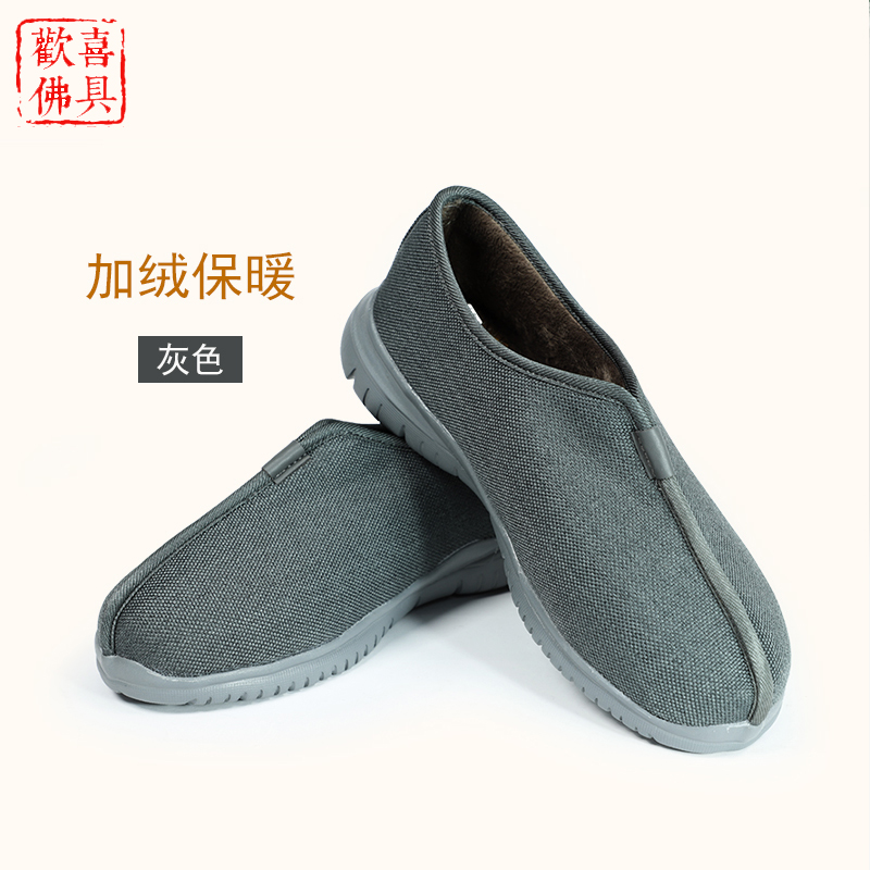 Chinese phase brand monk shoes warm and plush cotton shoes in winter monk cotton shoes monk cotton shoes monk shoes thick soled anti-skid cotton monk shoes hemp