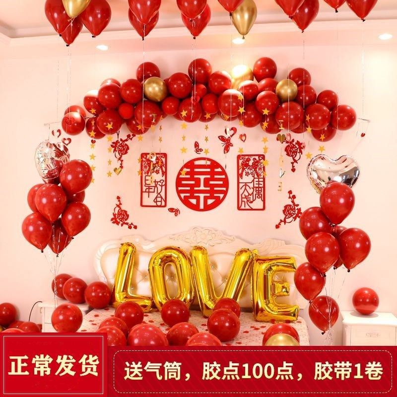 Wedding supplies list of necessities wedding celebrations personalized complete set of wedding room decoration wedding decoration