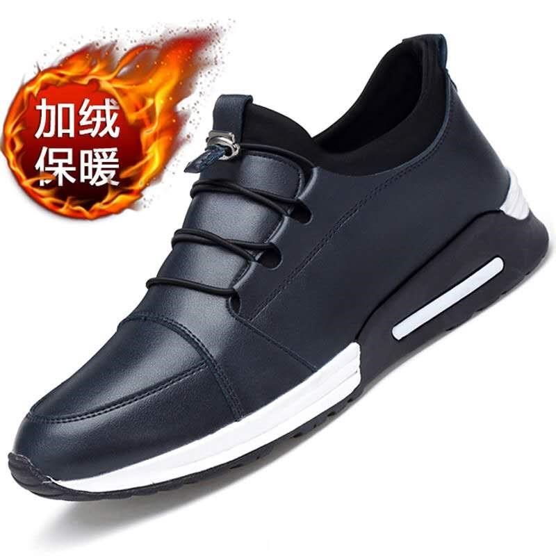 Mens cotton shoes autumn and winter mens business shoes Plush thickened warm mens shoes formal high top leather shoes lace up shoes
