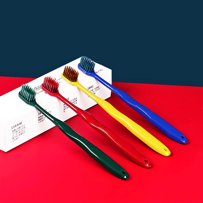 【网红爆款】8只成人儿童软毛日系牙刷