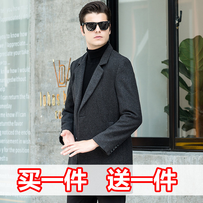 New autumn and winter suit cashmere mens coat coat casual middle-aged and old dads thick warm anti season clearance