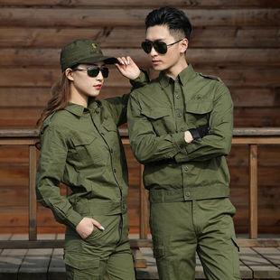 夏季棉线薄款军绿色工作服套装男女迷彩服焊工耐磨劳保服单件可选