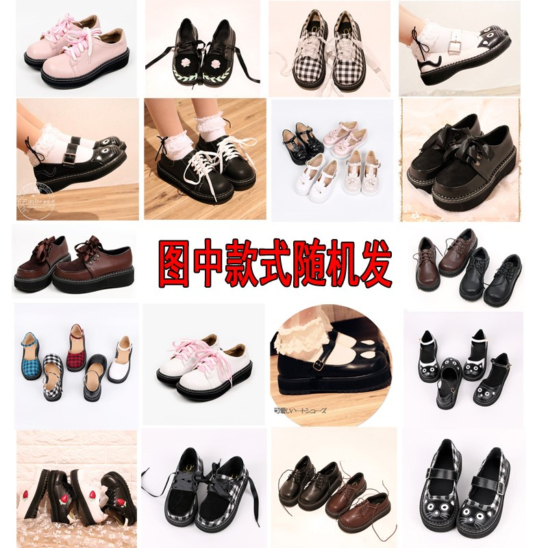 Store end loss clearance Lolita soft sister single shoes love bow Princess Girl Lucky bag shoes!