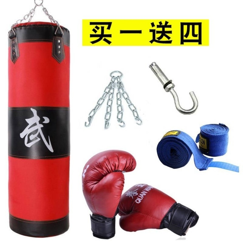 Bag training adult hanging children sandbags boxing sandbags home training childrens Gym fighting martial arts