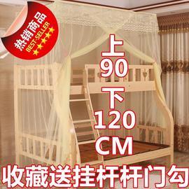 子母床蚊帐下铺1.5米上下床蚊帐1.a2双架上铺单人床纹账1.2家用1图片