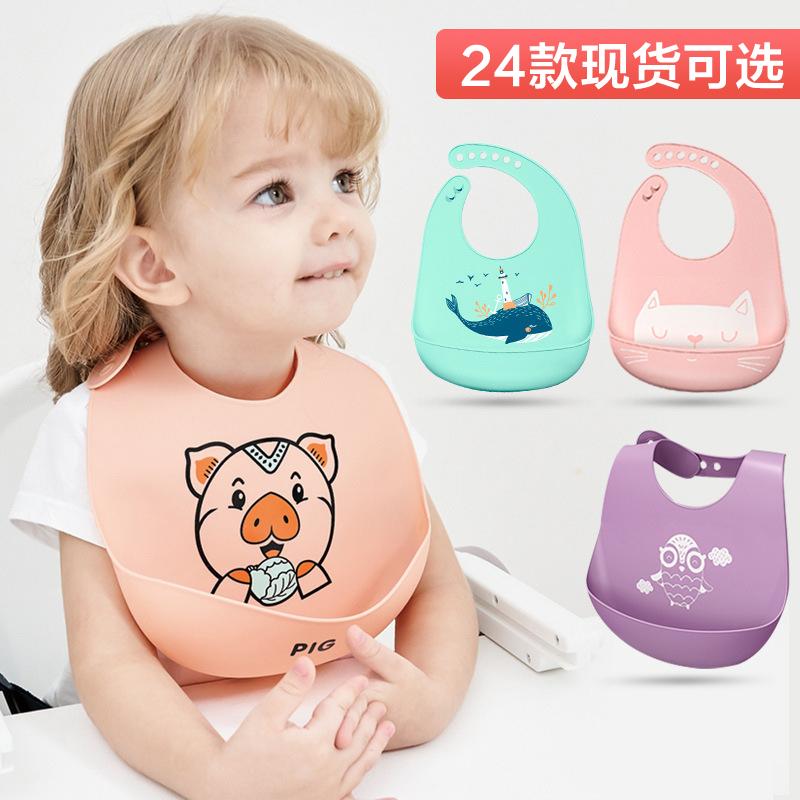 硅胶宝宝吃饭围兜防水食饭兜儿童婴儿超软口水兜围嘴大号防脏神器