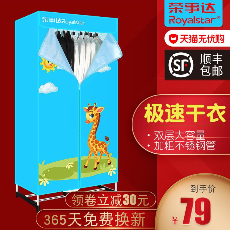 Бельевые сушилки - шкафы Артикул 604688609982