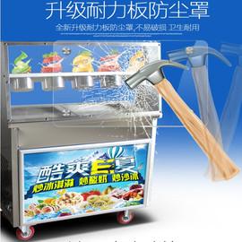 网红炒酸奶机家用型学生用插电L手动自制冰冻冰淇淋炒冰机商用