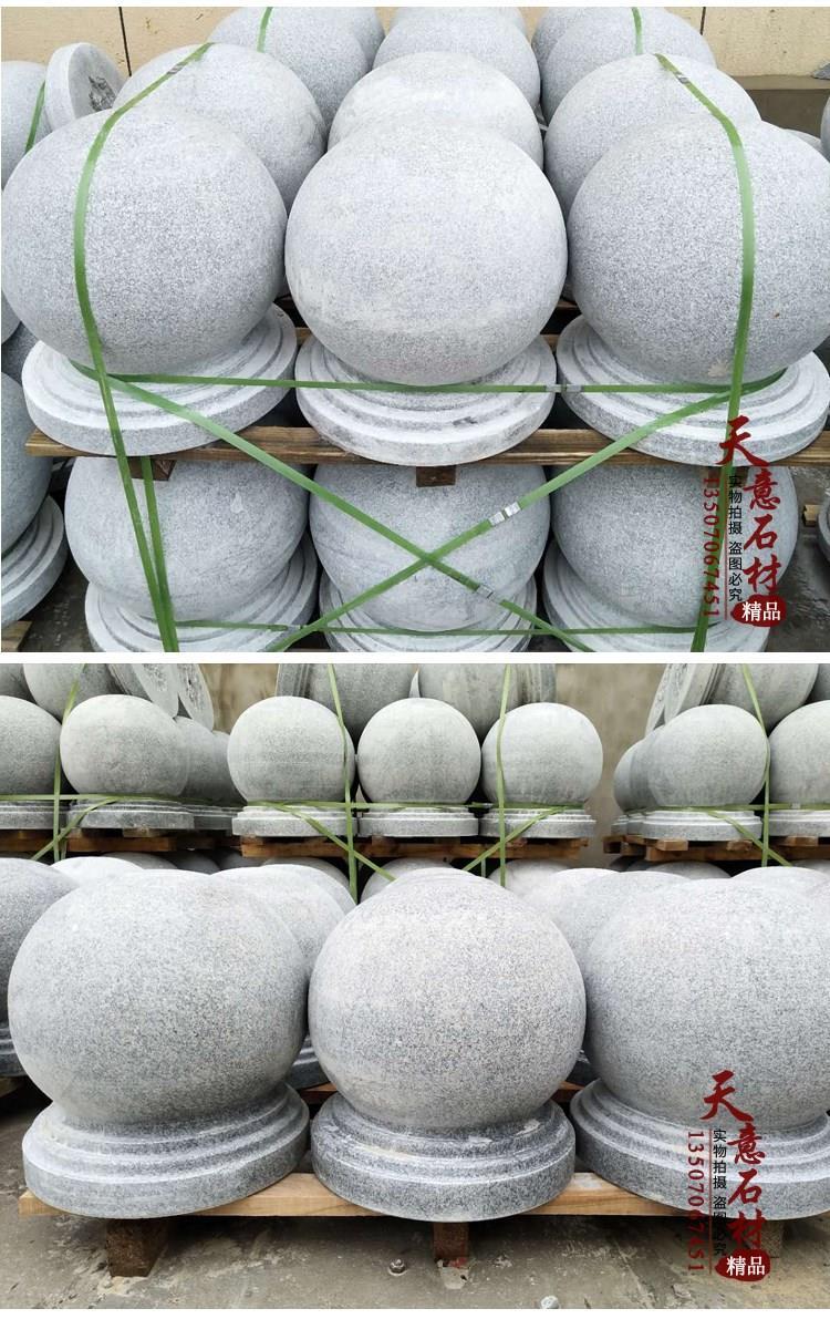 圆石球路障挡车石圆球大理石广场石墩子阻车花岗岩石头球石柱.