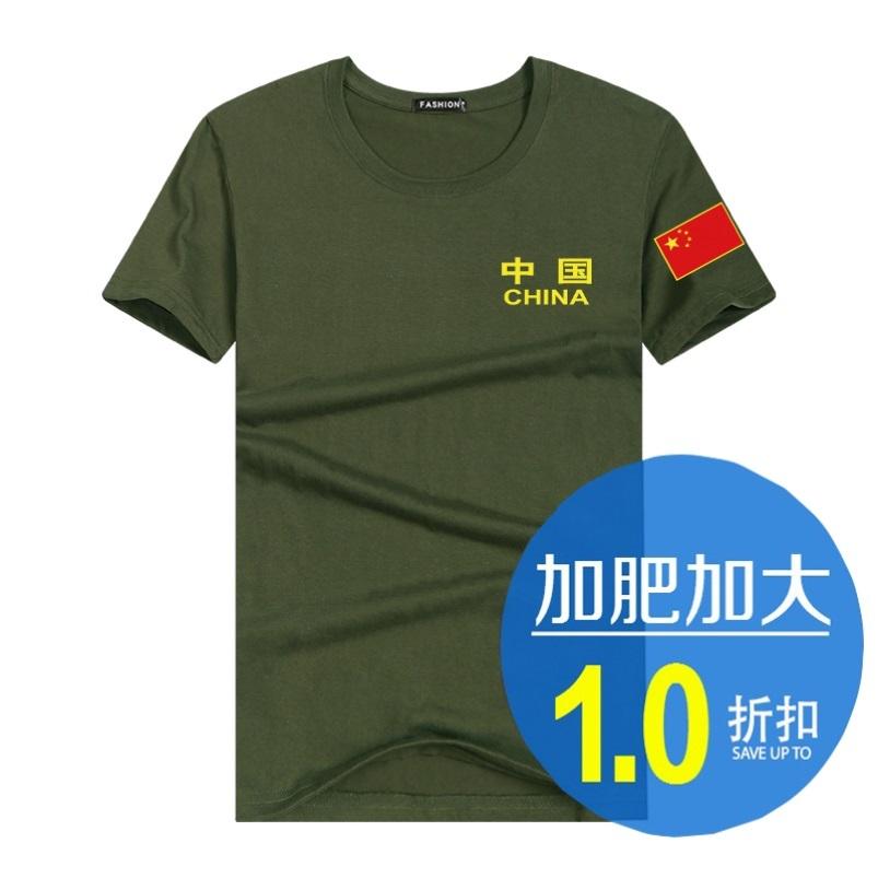 夏季军装大码中国旗男士短袖军迷半袖宽松衣服特种兵t恤定制logo
