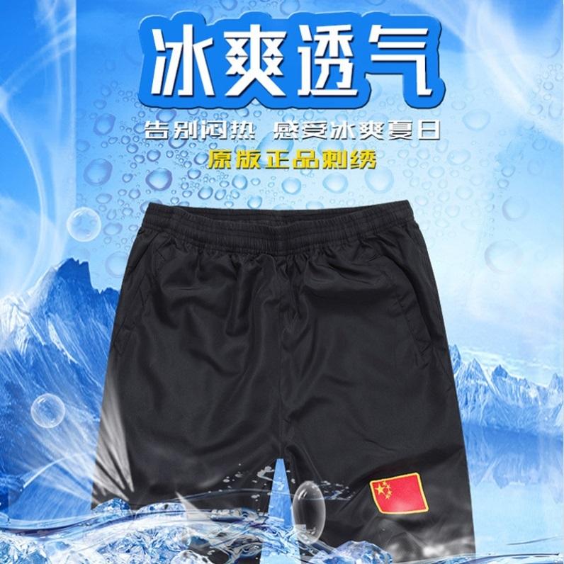 军迷刺绣国旗战术短裤男军装体能特种兵户外作训军迷裤黑色