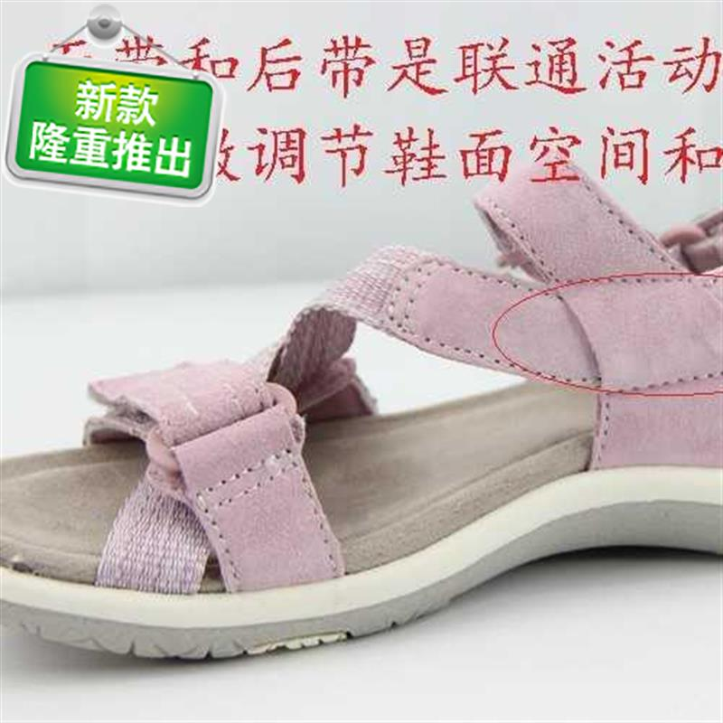 . Large size u womens sports sandals suede leather face fashion casual sandals flat ankle strap 3643 wide