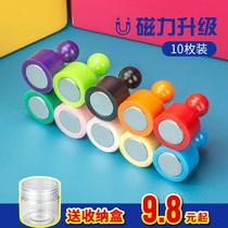 彩色强力磁钉强磁图钉圆形吸铁石教学办公书画磁铁毛毡墙磁扣磁粒
