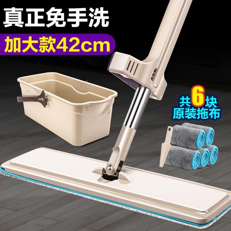 大号免手洗平板懒人拖把旋转家用瓷砖木地板地拖墩布干湿俩用拖布