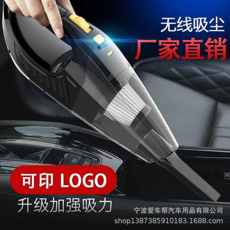 爱车帮大功率手持式车载吸尘器 USB充电式干湿两用无线车用吸尘器