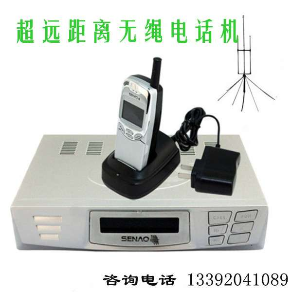 Ultra long distance cordless telephone high power slave / master radio duty telephone for holiday unit